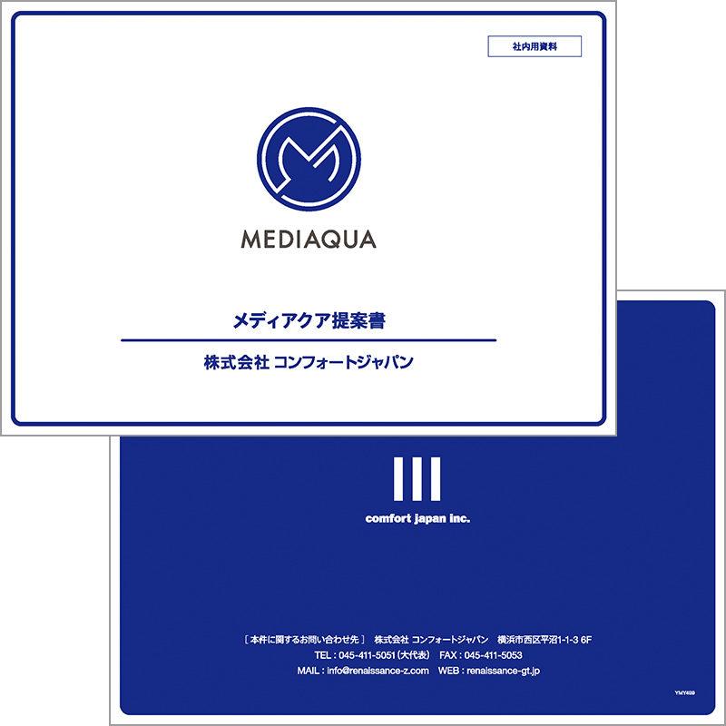 高濃度・高純度次亜塩素酸水「メディアクア」提案書